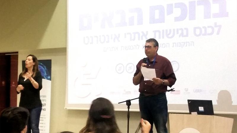 """יורם הכהן - מנכ""""ל איגוד האינטרנט הישראלי"""