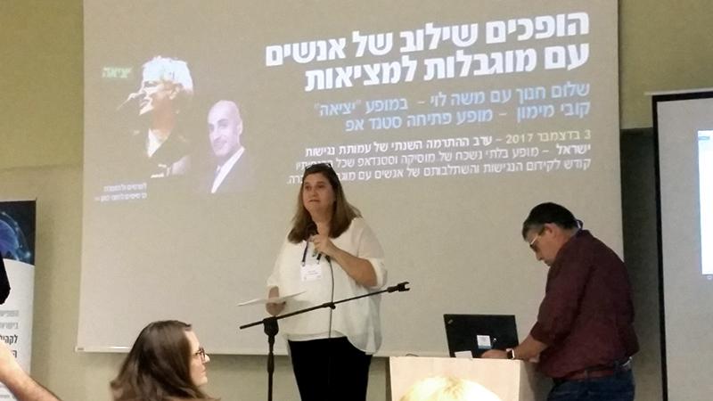 מיכל-רימון-מנכלית-עמותת-נגישות-ישראל
